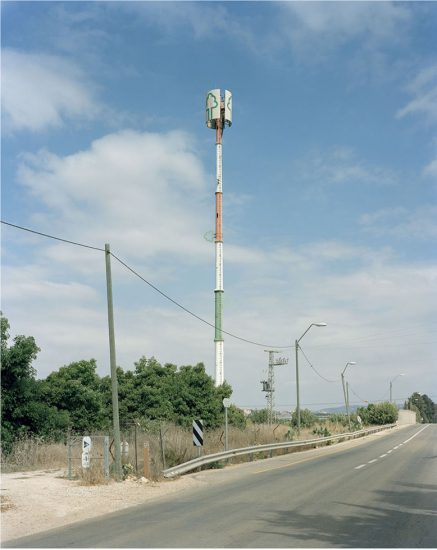 Robert Voit, Magal, Israel
