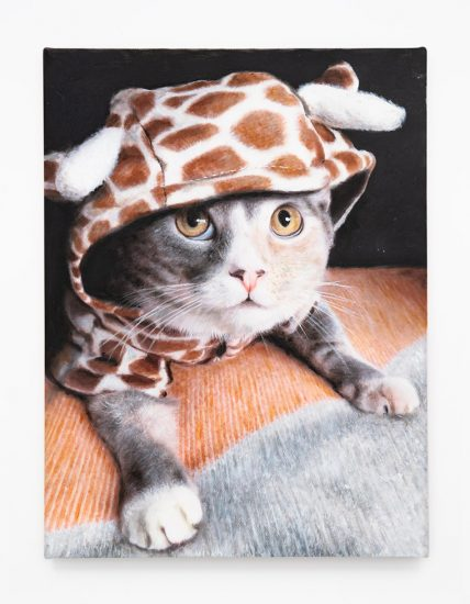 Daniel Handal, Giraffe Kitty (Blue Tabby)