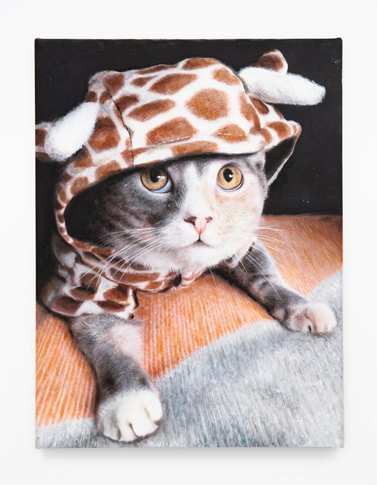 Giraffe Kitty (Blue Tabby)